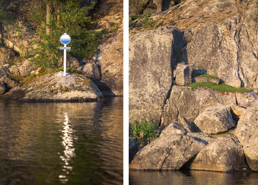Päijänteen kansallispuisto kyltti melonta kallio kivinen ranta
