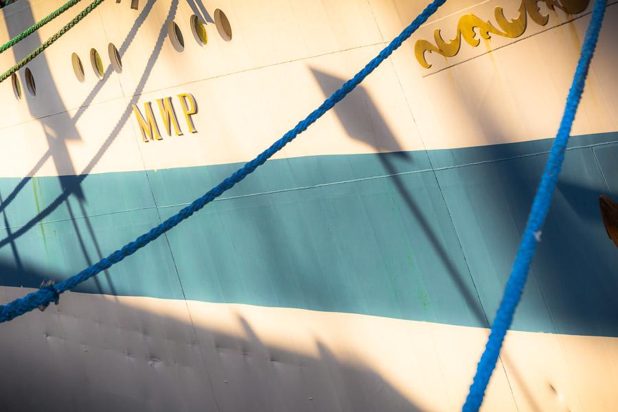 The Tall Ships' Races 2013 Helsinki